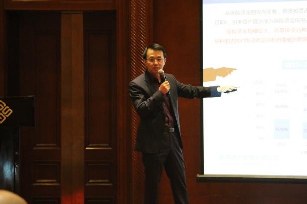 太平资产北方事业部的董事总经理罗鸣做主题分享