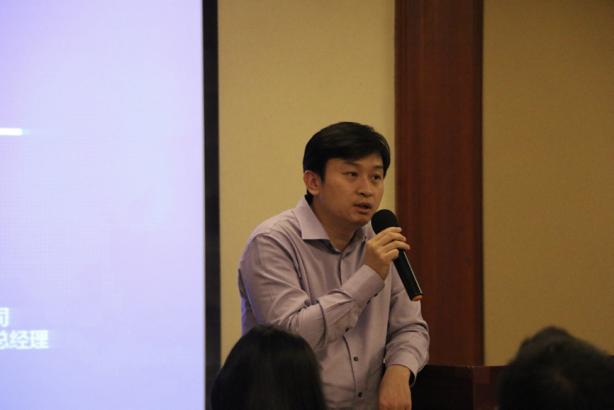 王瑞(太平投资控股有限公司医疗健康投资部董事总经理)主题发言