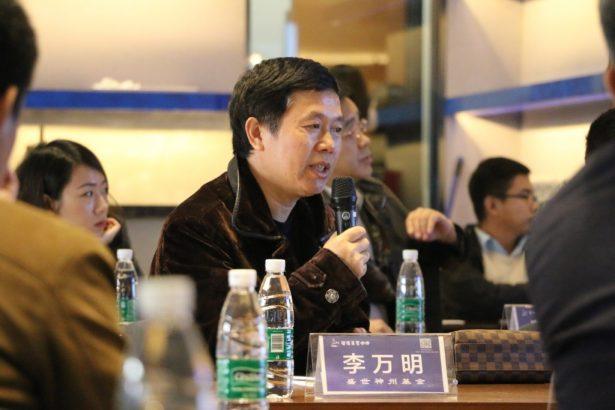 李万明 盛世神州投资基金管理(北京)股份有限公司 首席执行官
