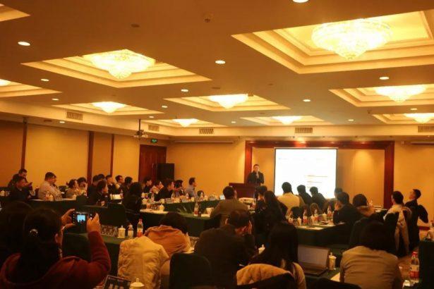 智信研究院与高特佳投资集团联合举办医药行业投融资研讨会