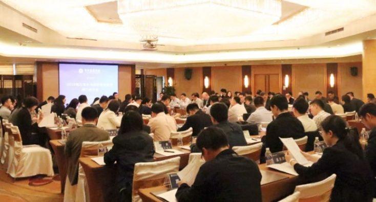 智信研究院成功举办银行私行与信托公司合作研讨会