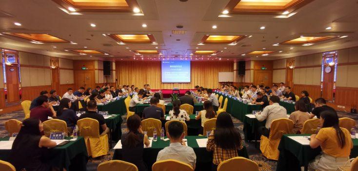 """智信研究院首次在广州成功举办""""'旧改'投融资合规突围之路""""合作研讨会"""