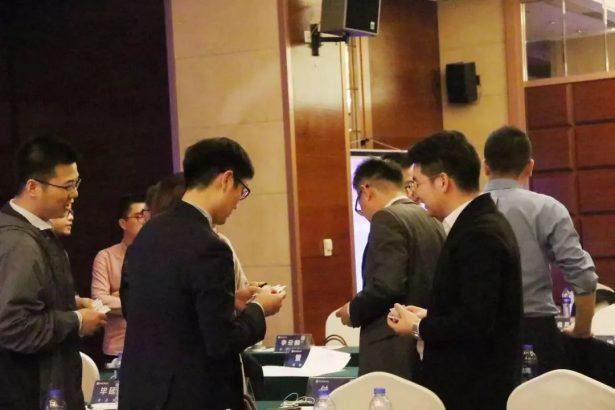 """智信研究院成功举办 """"夹层与劣后投资者2020投资展望研讨会""""主题沙龙活动"""